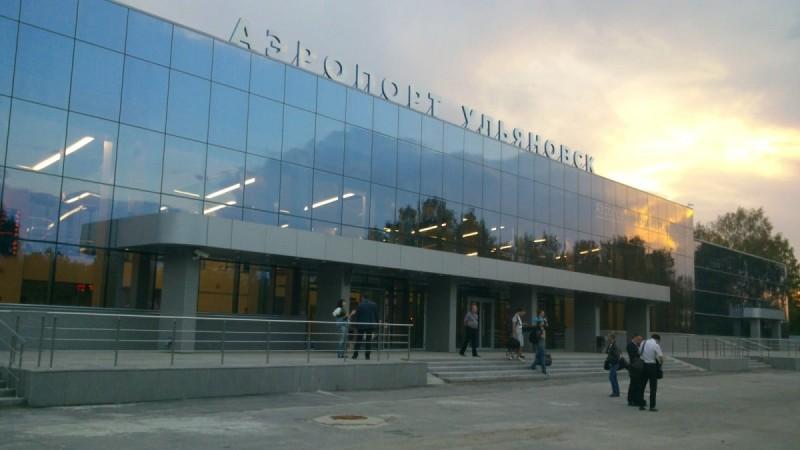 центральный аэропорт Ульяновска