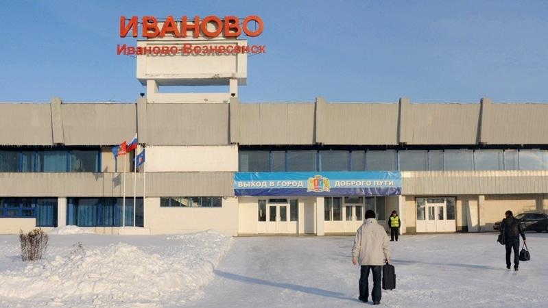 аэропорт Иваново официальный сайт