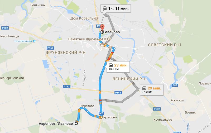 аэропорт Иваново Южный