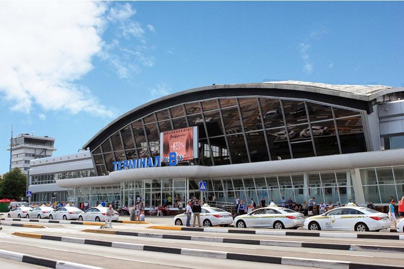 Аэропорт Киева Борисполь