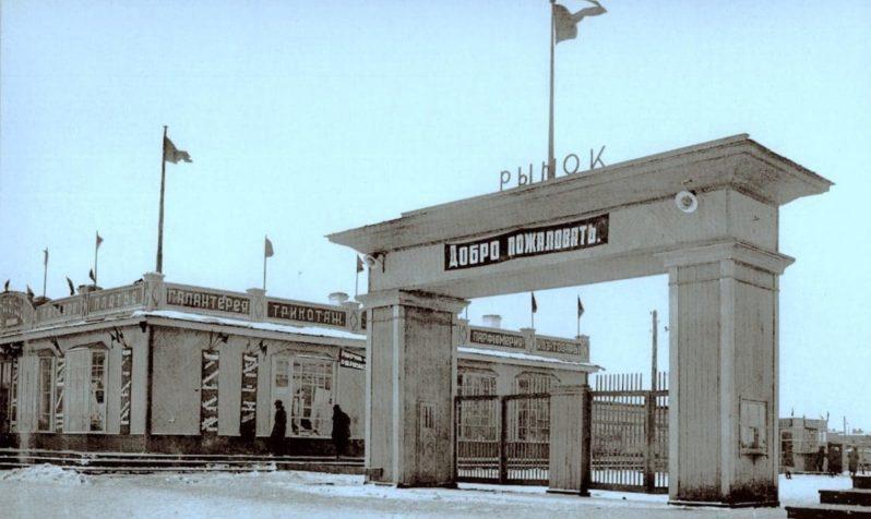 расписание рейсов аэропорта Новокузнецк