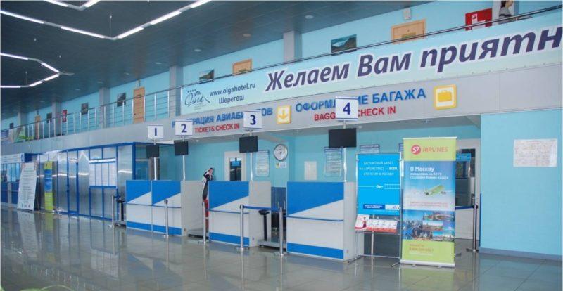 телефон справочной аэропорта Новокузнецк Спиченково