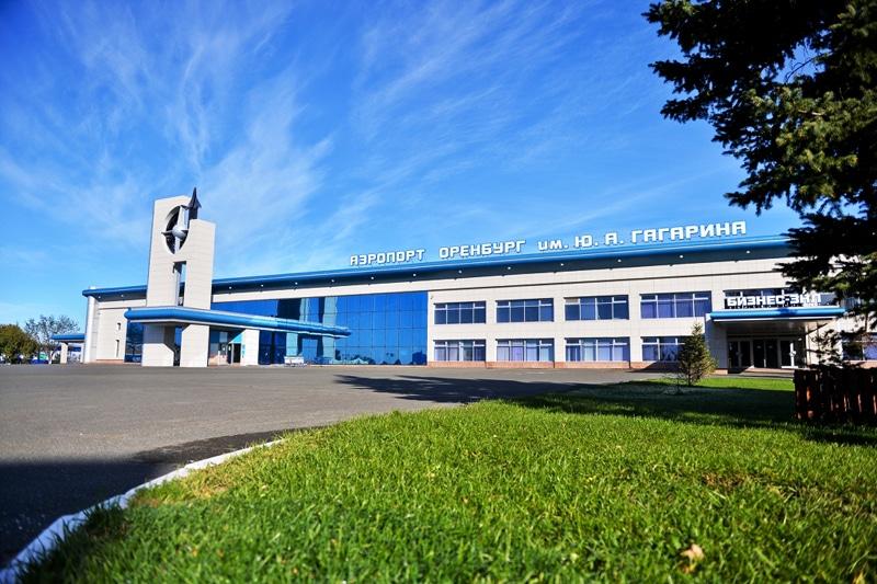 Телефон справочной аэропорта Оренбурга