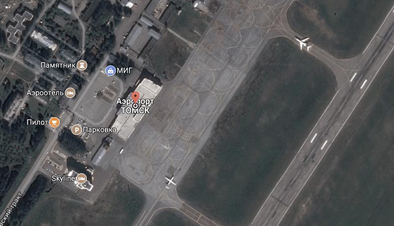 телефон справочной аэропорта в Томске