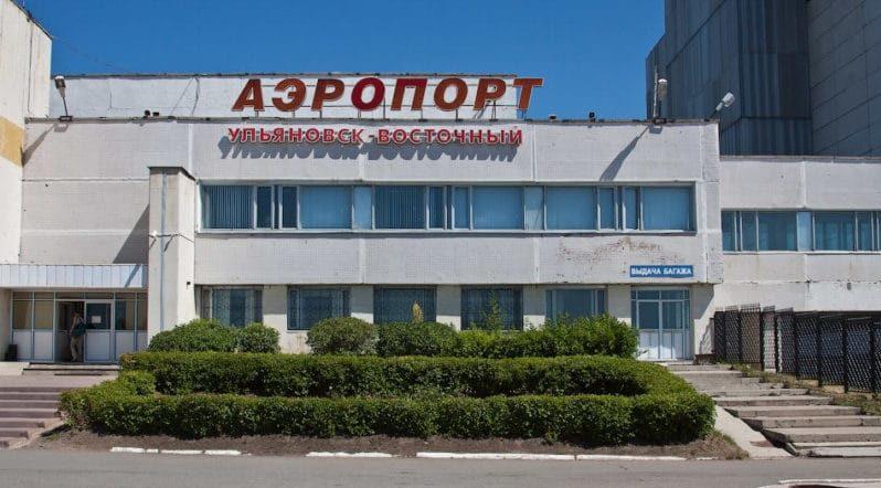 аэропорт Восточный Ульяновск официальный сайт
