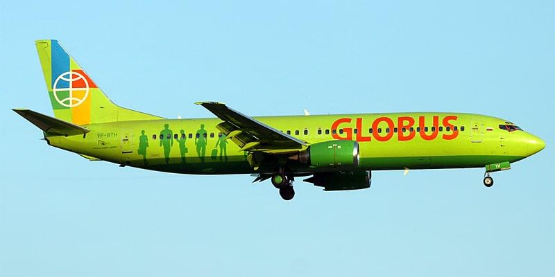 Что за авиакомпания Глобус