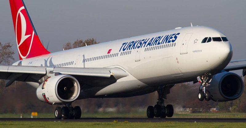 отзывы о Турецких Авиалиниях