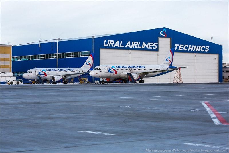 Телефон горячей линии Уральские Авиалинии