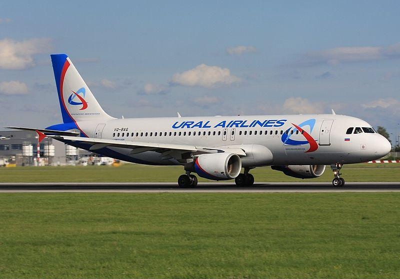 Уральские Авиалинии официальный сайт телефон горячей линии