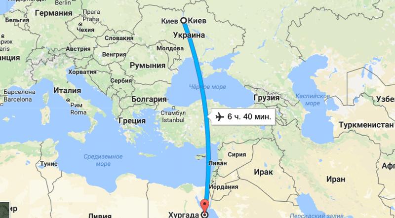 Сколько лететь в Хургаду из Киева