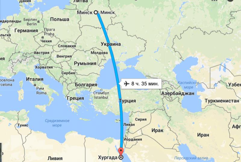 Время перелета Минск - Хургада