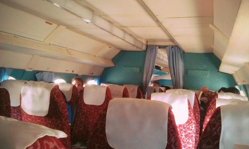 Авиакомпания Псковавиа, официальный сайт