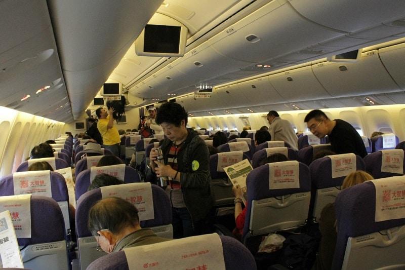 China Eastern Airlines официальный сайт