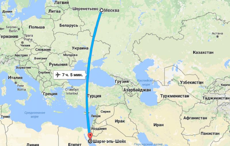 Время полета Москва - Шарм-эль-Шейх