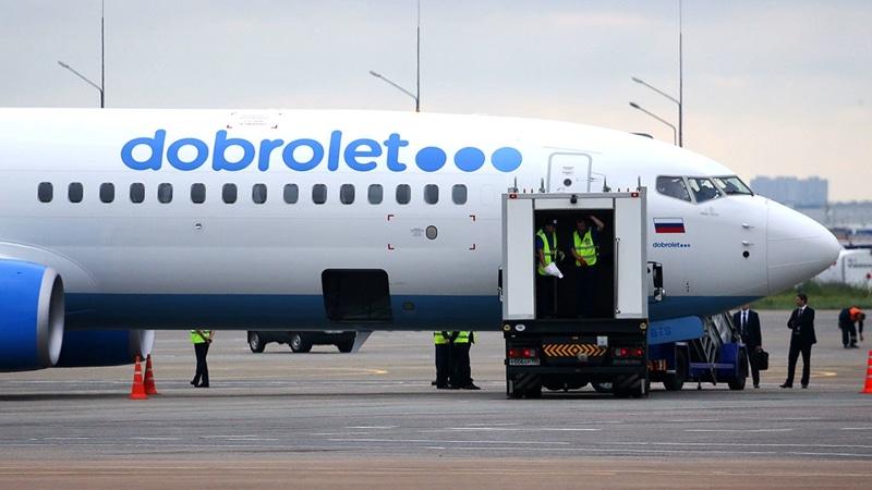 Купить билет онлайн на самолет добролет самолет москва владивосток цена билета