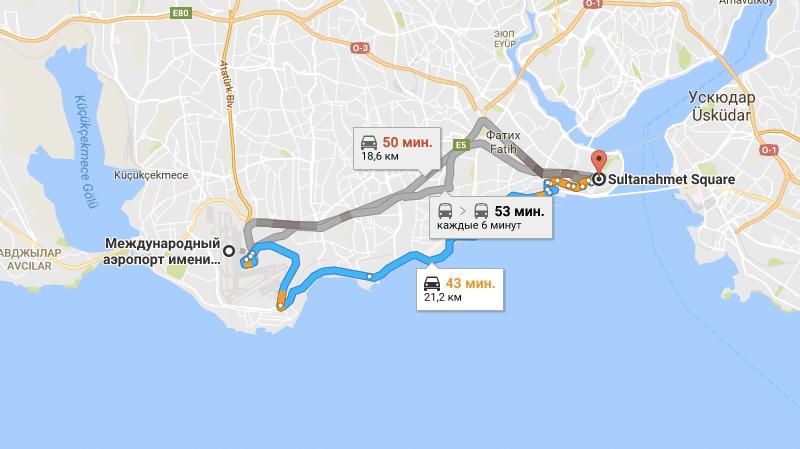как добраться из аэропорта Стамбула в Султанахмет