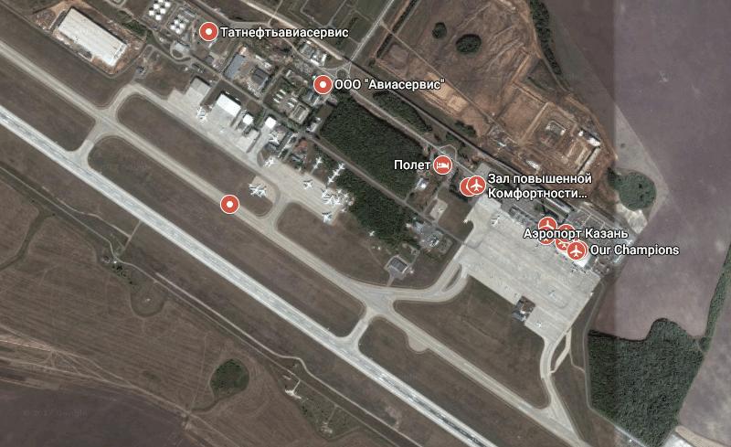 международный аэропорт Казани онлайн табло