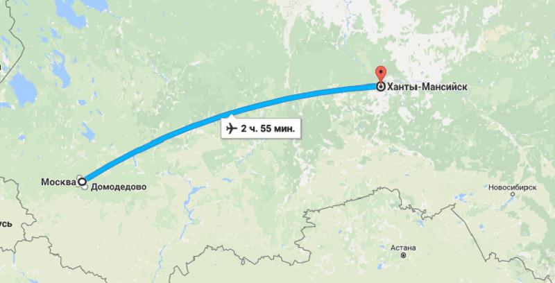 Сколько лететь до Ханты-Мансийска из Москвы