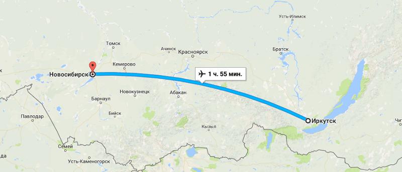 Дешёвые билеты на самолет из Новосибирска купить онлайн