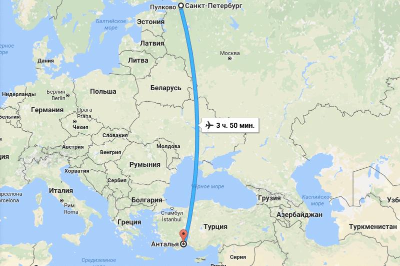 сколько лететь до Турции из СПБ
