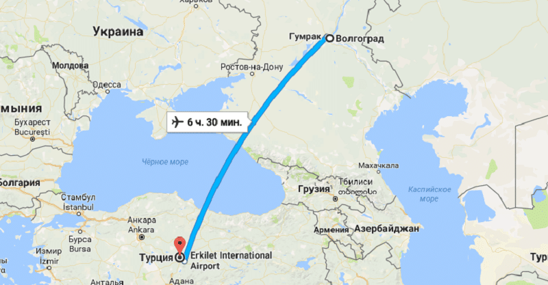 Сколько лететь до Турции из Волгограда
