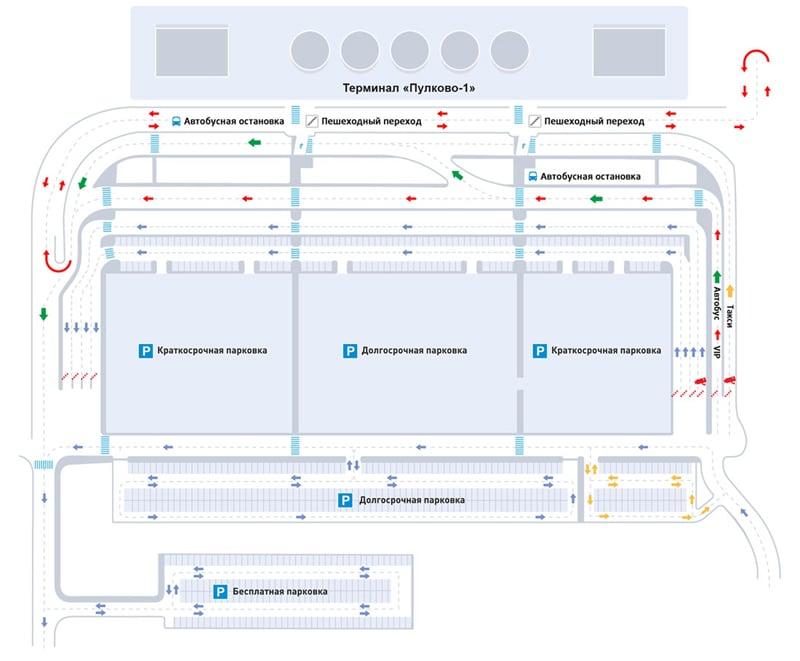 Телефон справочной аэропорта Пулково