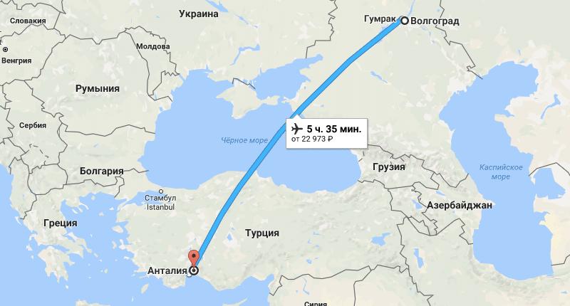 время полета Волгоград - Анталия