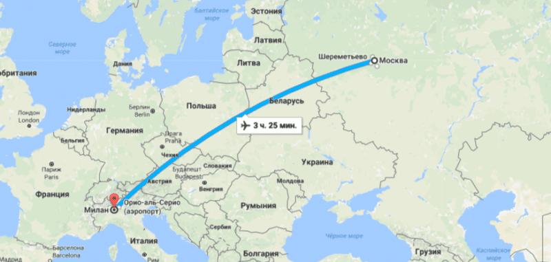 Перелет Москва — Милан