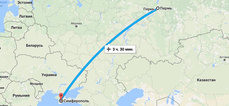 Сколько лететь до Крыма из Перми