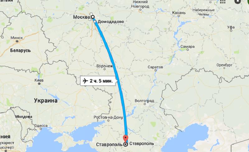 Время полета Москва — Ставрополь