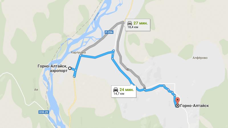 телефон аэропорта Горно-Алтайска