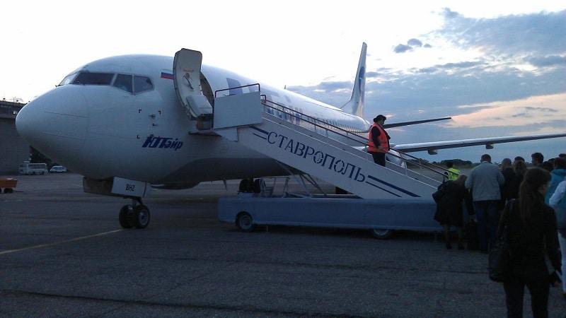 официальный сайт ставропольский аэропорт