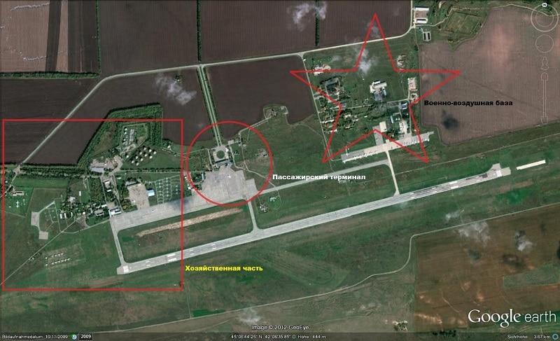Онлайн-табло вылета и прилета аэропорта Ставрополя