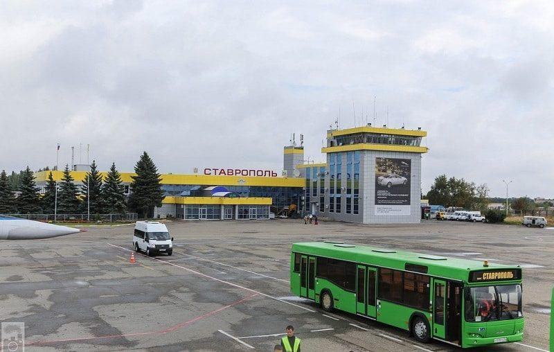 Телефон справочной аэропорта Ставрополя