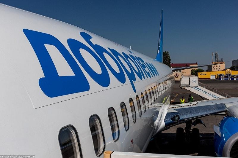 Лоукост авиакомпании в России