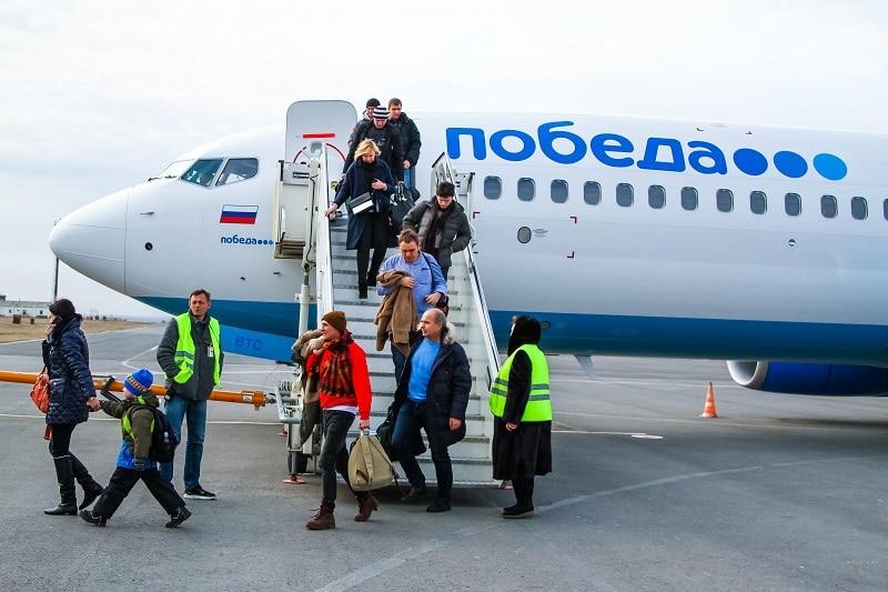 Самая дешевая авиакомпания в России