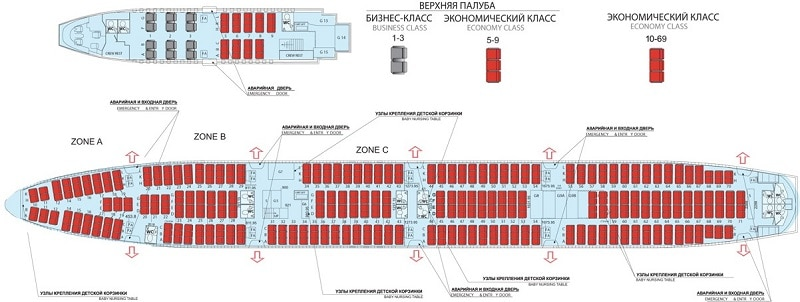 Cхема салона Боинга 744