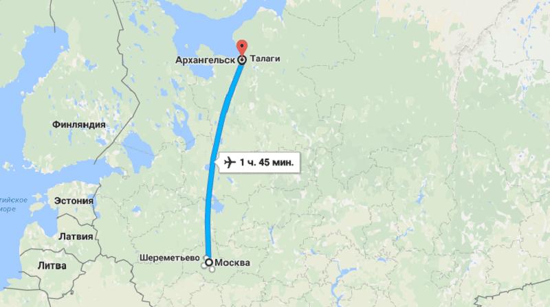 Сколько лететь до Архангельска из Москвы