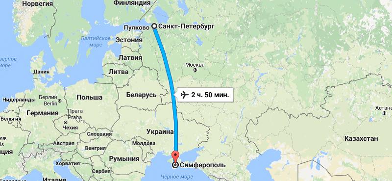 Сколько лететь до Крыма из СПБ