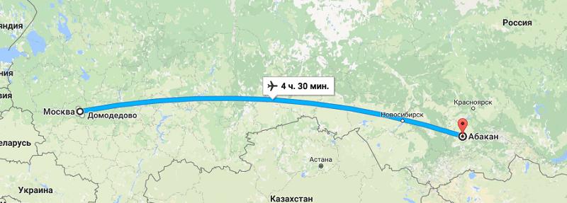 Время полета Москва - Абакан