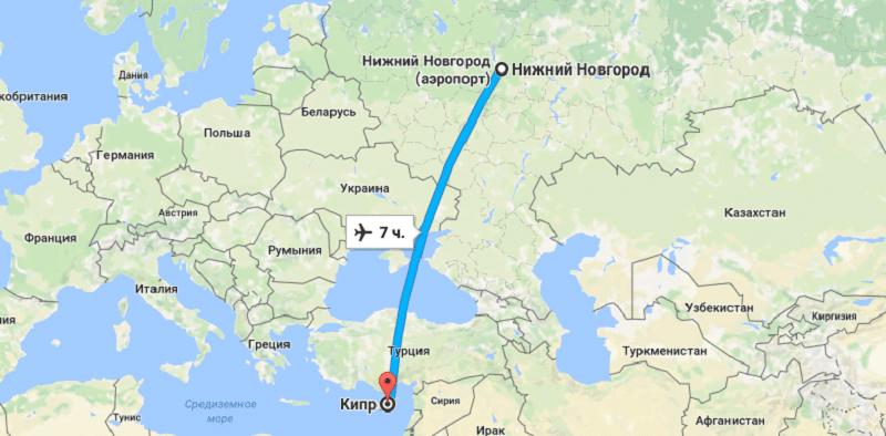 Время полета Нижний Новгород – Кипр