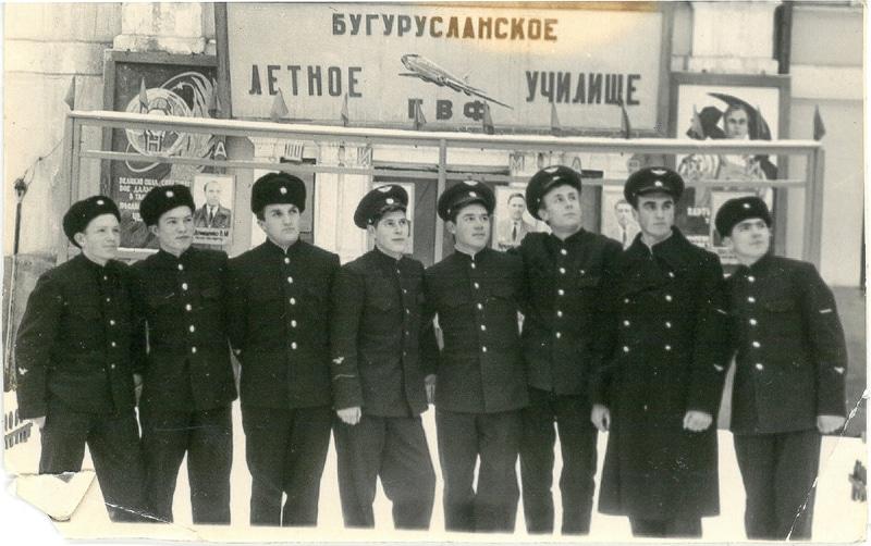 Бугурусланское летное училище гражданской авиации