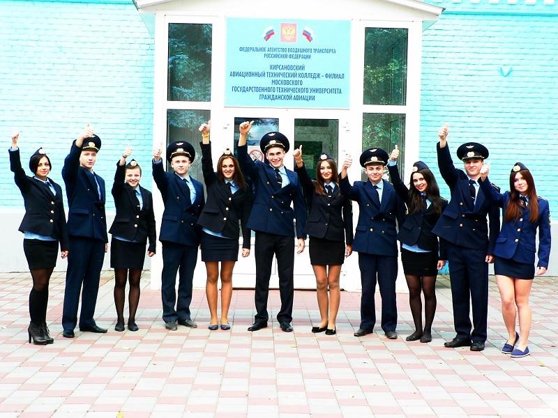 Кирсановское училище гражданской авиации официальный сайт