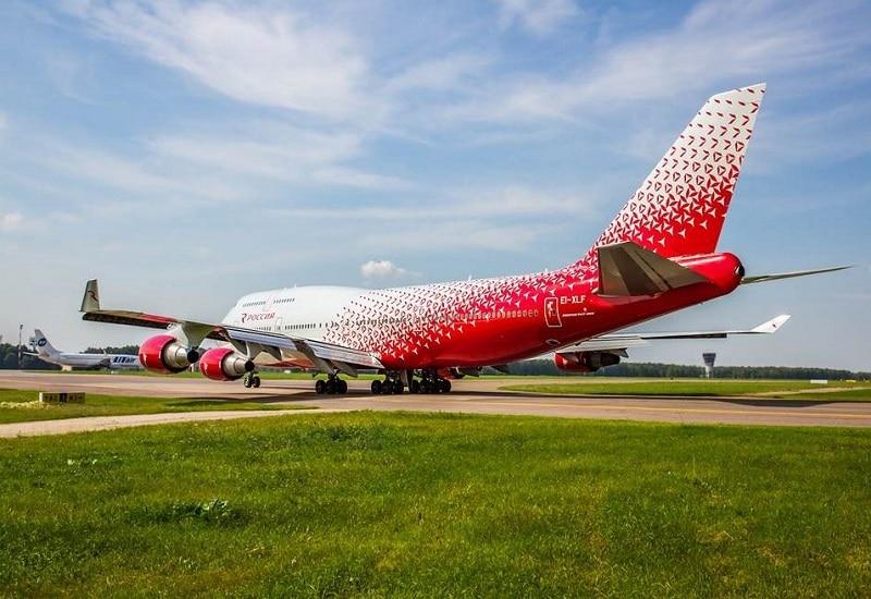 Рейс FV-5863 какой самолет