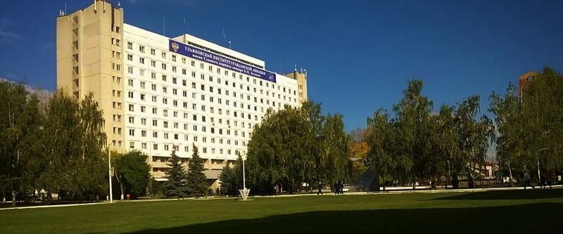 Ульяновский институт гражданской авиации официальный сайт