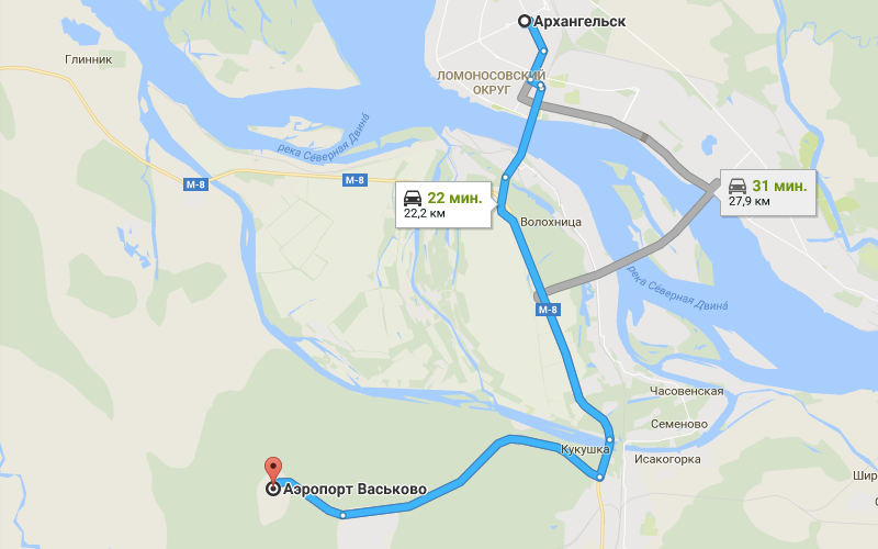 телефон кассы аэропорта Васьково Архангельск