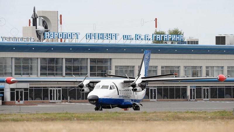 парк самолетов авиакомпании Оренбуржье