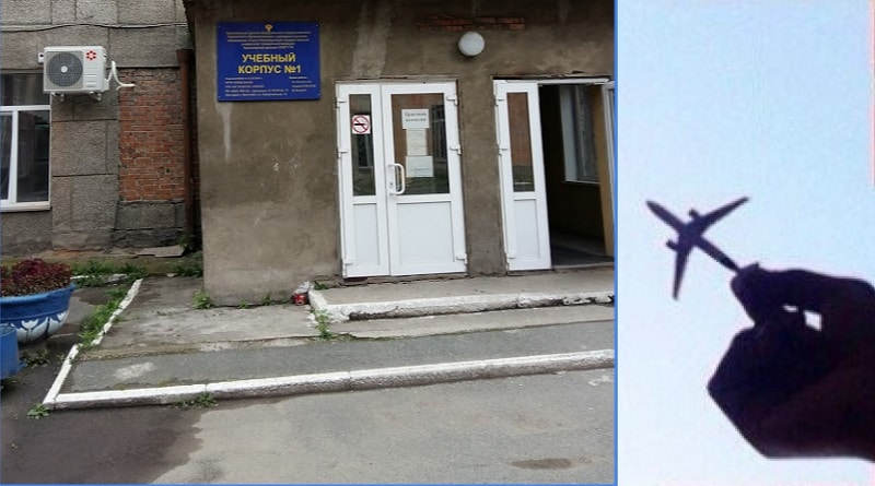 Красноярский авиационный технический колледж гражданской авиации