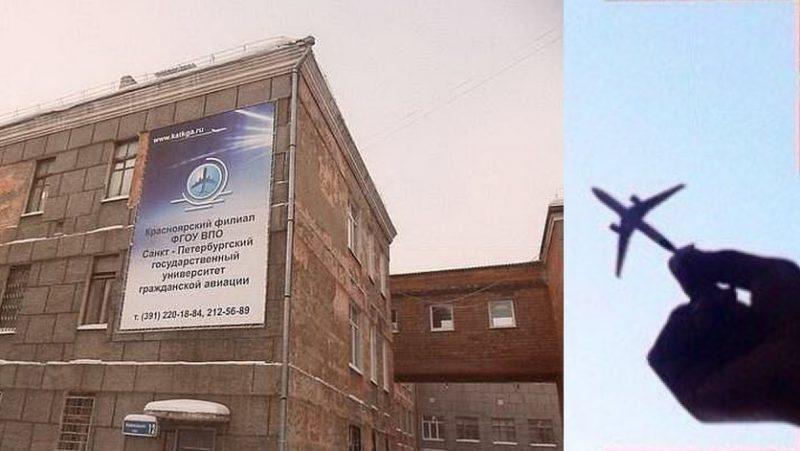 Красноярское летное училище гражданской авиации официальный сайт