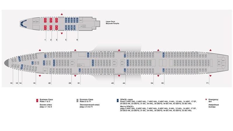 Рейс FV-5615 авиакомпании Россия какой самолет